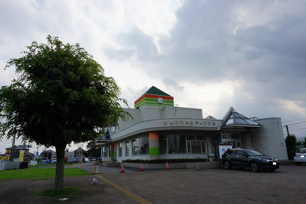 岡本コミュニティプラザ